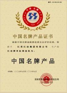 China Top Brand Jiang Dong
