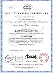 GASOLINE ENGINE Jiang Dong