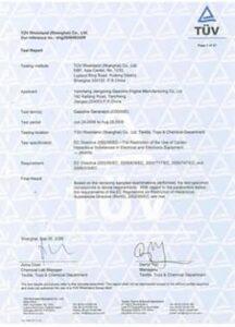 RoHS Certification Jiang Dong